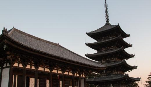 奈良県の穴場スポット「ならまち」とはどんな場所?【詳細・アクセスなど】