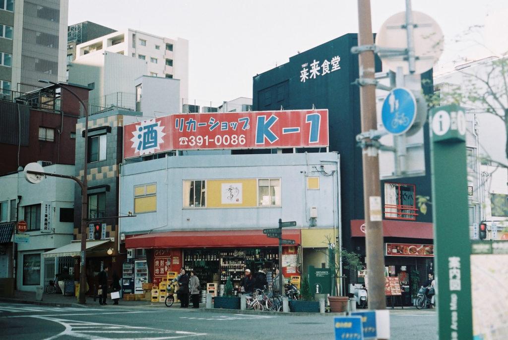 神戸の街並み