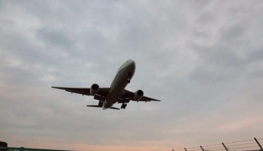 伊丹空港の飛行機撮影スポット「千里川土手」からの撮影方法は?三脚は必要?注意点を紹介