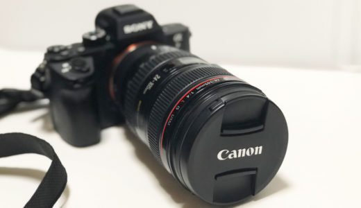 Canon用レンズをSONY機で使ってみた『SIGMAマウントコンバーター MC-11』レビュー