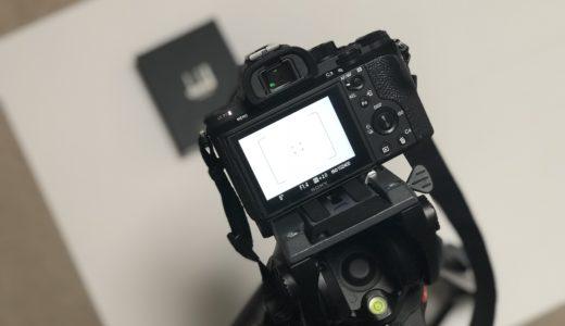 【実験】物撮りでライティングや撮影ボックスを使わずに、反射や影を消す方法