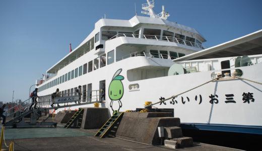 「小豆島」日帰りモデルコースを考えてみた【アクセス・移動方法・おすすめスポット】