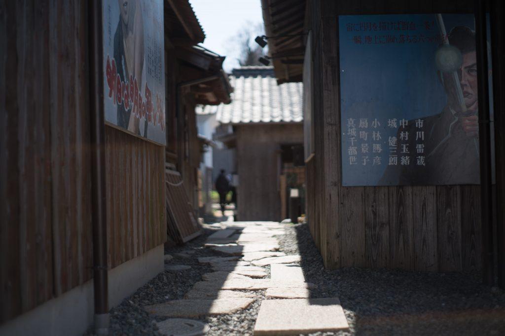 二十四の瞳映画村細い路地