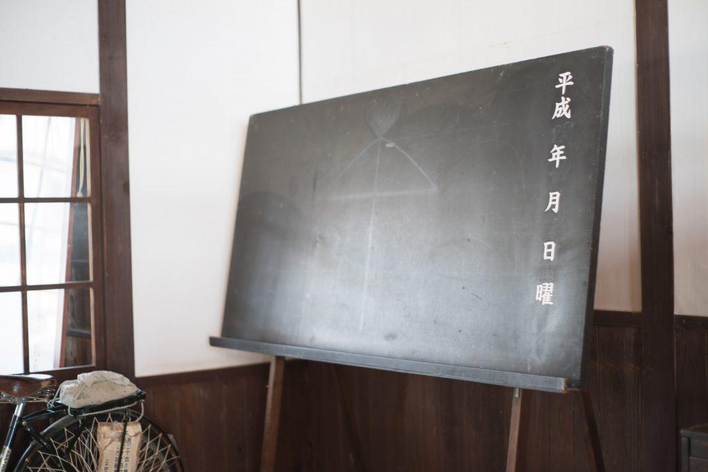黒板の相合傘