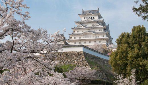【桜2018】姫路城と桜がおすすめ!ライトアップは?アクセスは?【兵庫県姫路市】