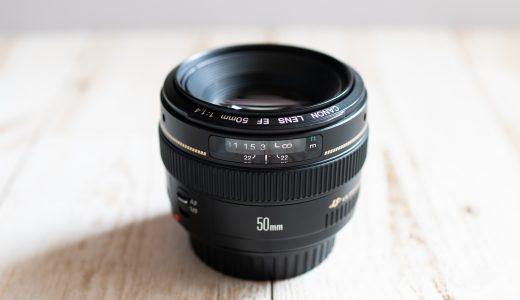 【Canon単焦点比較レビュー】『EF50mm F1.8 STM』よりも『EF50mm F1.4 USM』をおすすめする理由【作例多数】