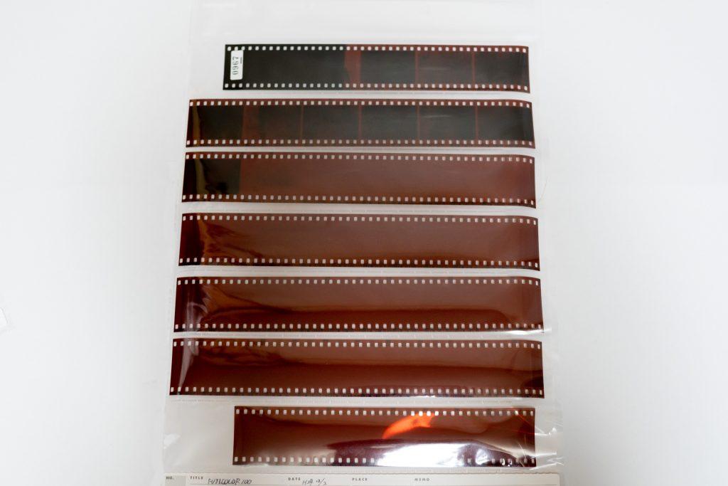 コクヨ ネガアルバム いつかのフィルム