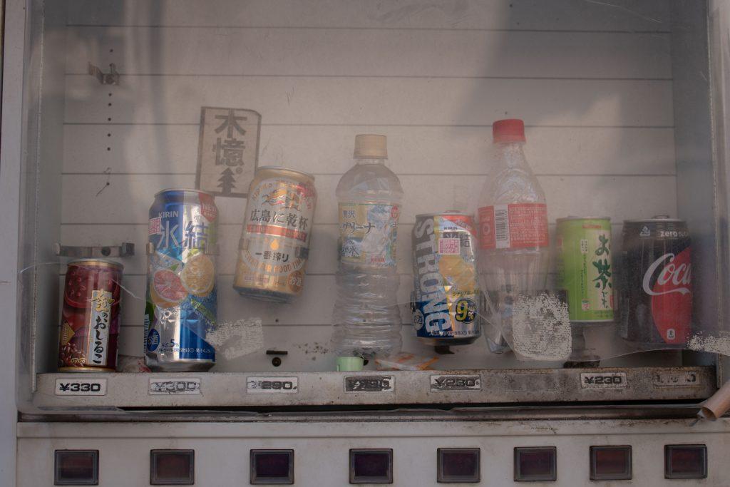 古びた自動販売機