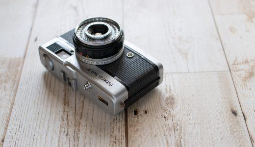 『OLYMPUS TRIP35(オリンパス トリップ35)』徹底レビュー!使い方は簡単、気軽に使えるフィルムカメラ【作例多数】