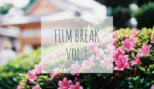 【FILM BREAK vol.1】フィルムで振り返る2018年4月 ~月刊記事をゆるゆると始めてみた~