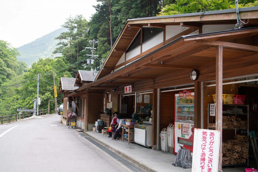 光滝寺キャンプ場売店