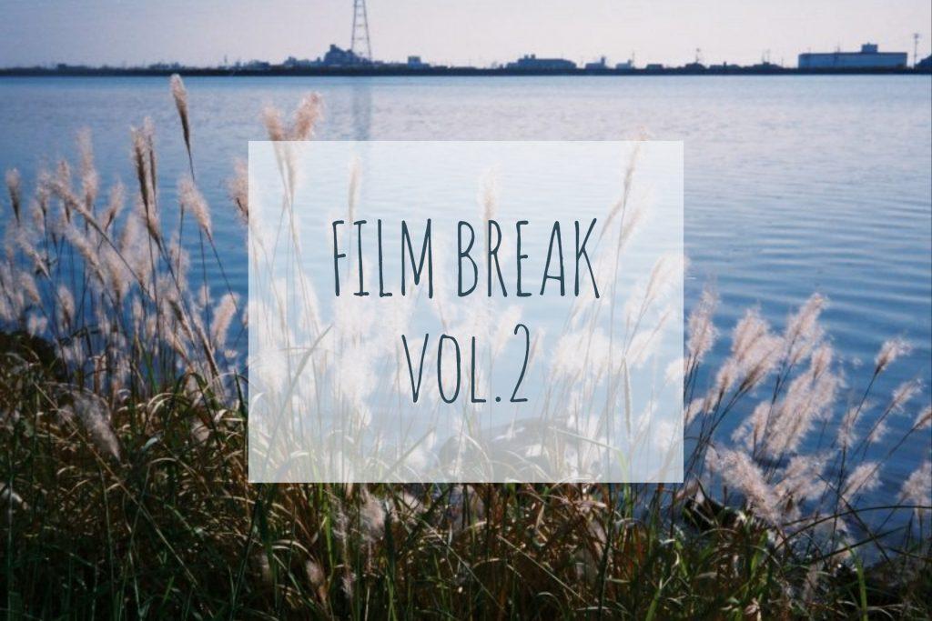 FILM BREAK vo.2