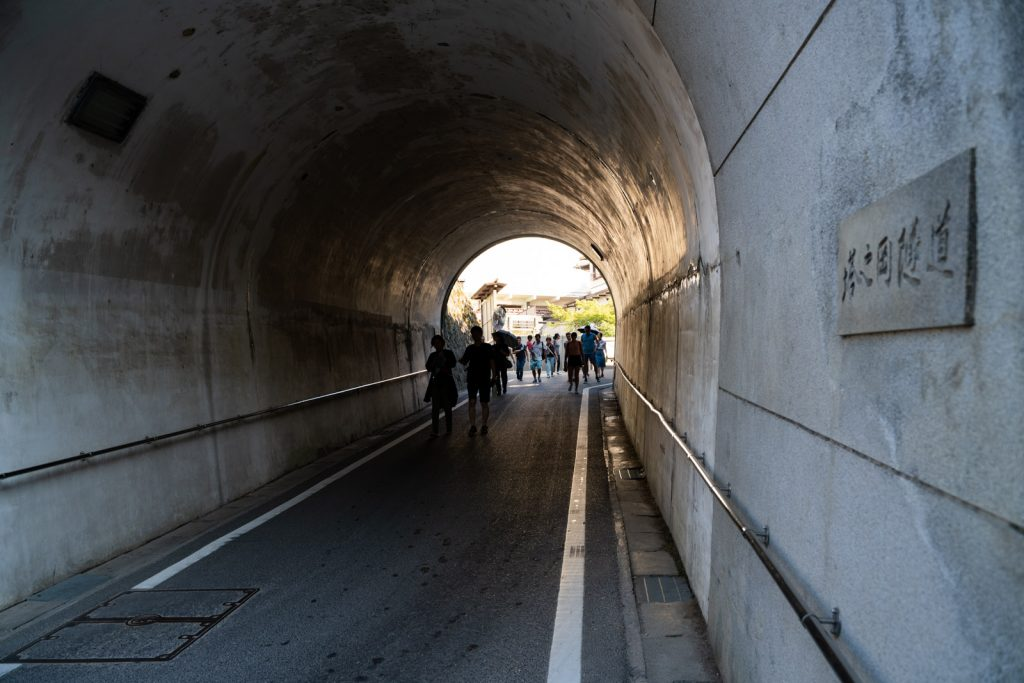 宮島のトンネル