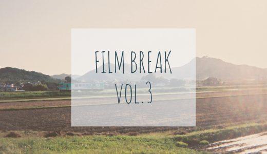【FILM BREAK vol.3】フィルムで振り返る2018年6月 ~OLYMPUS TRIP35を買い戻しました~