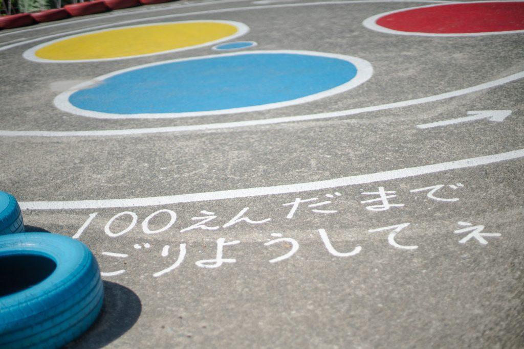 姫路市立動物園の道路