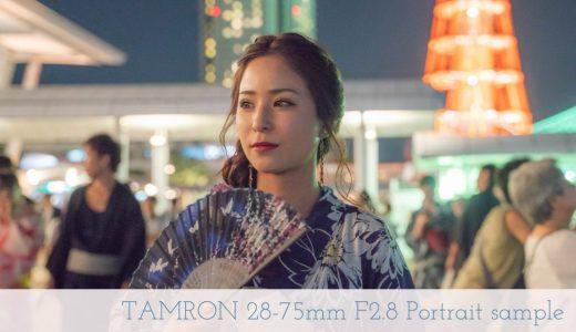 【作例】『TAMRON 28-75mm F2.8 Di Ⅲ RXD』で撮るポートレート(みなとこうべ海上花火大会)