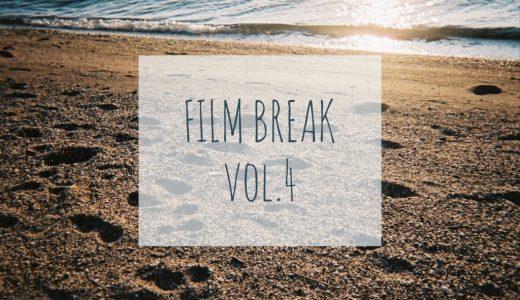 【FILM BREAK vol.4】フィルムで振り返る2018年7月 ~平成最後の夏 幕開け~