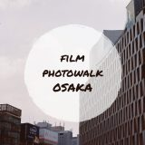 film photowalk osaka