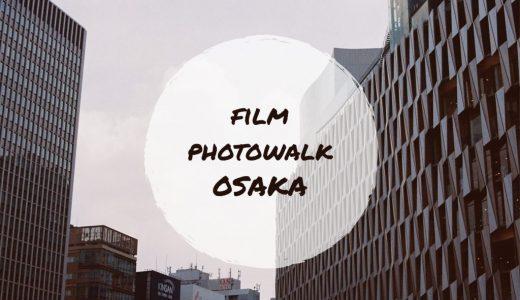 大阪でフィルムフォトウォークしてきました【Kodak PORTRA800・Pro Image100(作例)】