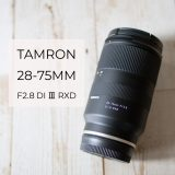 TAMRON 28-75mm F2.8 Di Ⅲ RXD アイキャッチ