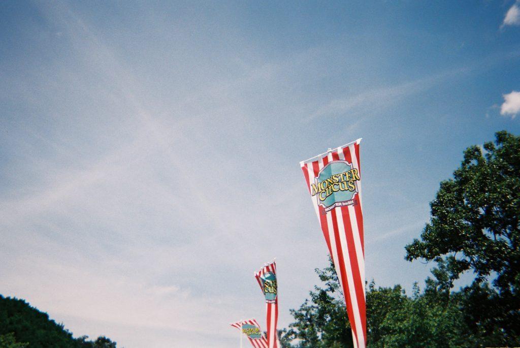 モンバスの旗
