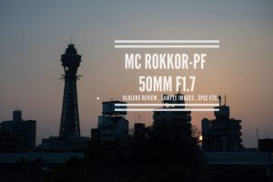 MC ROKKOR-PF 50mm F1.7 アイキャッチ