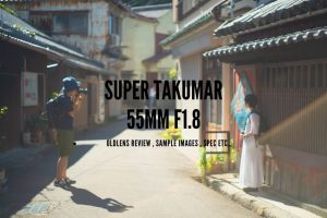 Super Takumar 55mm F1.8 アイキャッチ