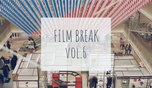 【FILM BREAK vol.6】フィルムで振り返る2018年9月 ~日本の首都「東京」へ~