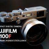 FUJIFILM X100F アイキャッチ