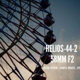 Helios-44-2 58mm F2 アイキャッチ