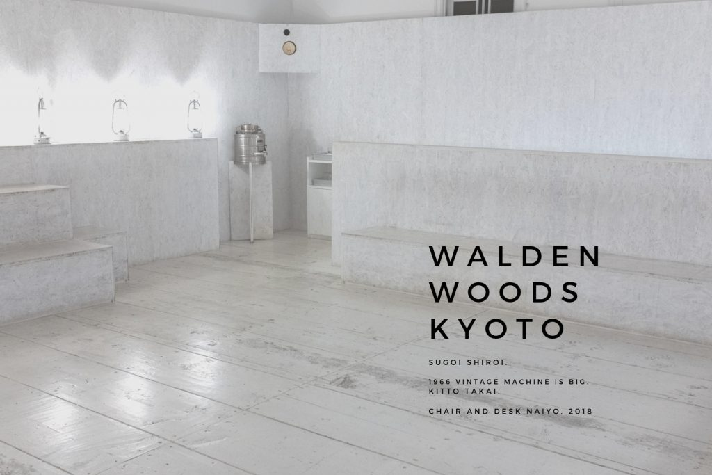 Walden Woods Kyotoアイキャッチ