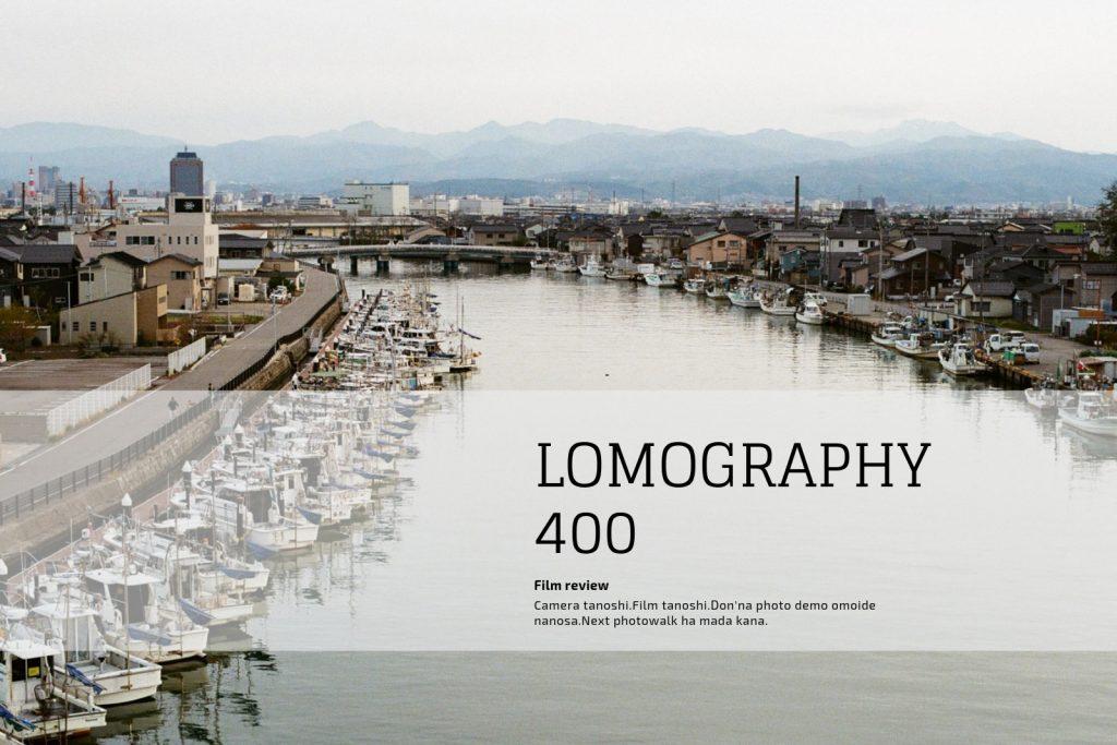 Lomography 400 アイキャッチ