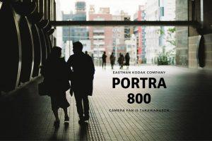 PORTRA800 アイキャッチ
