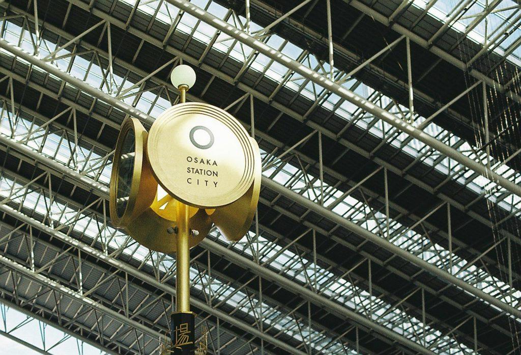 大阪駅時計台
