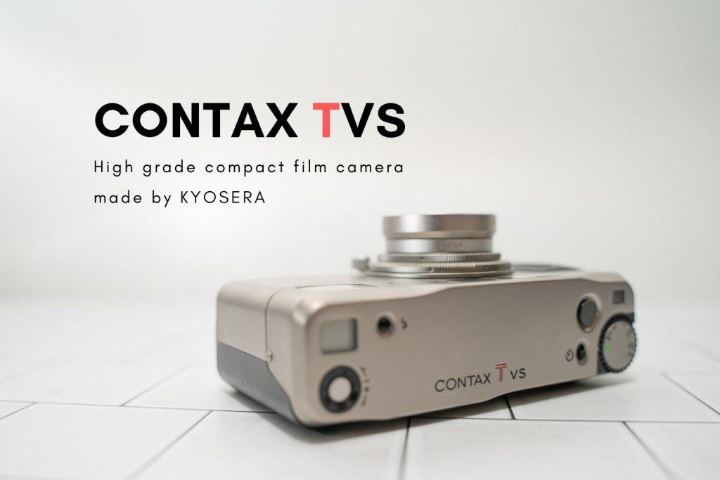 CONTAX TVS アイキャッチ