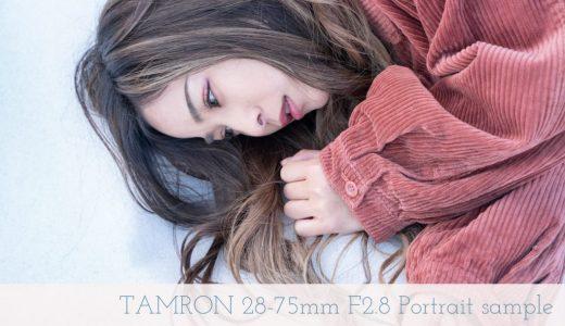 【作例】『TAMRON 28-75mm F2.8 Di Ⅲ RXD』で撮るポートレート(京都 美山かやぶきの里)