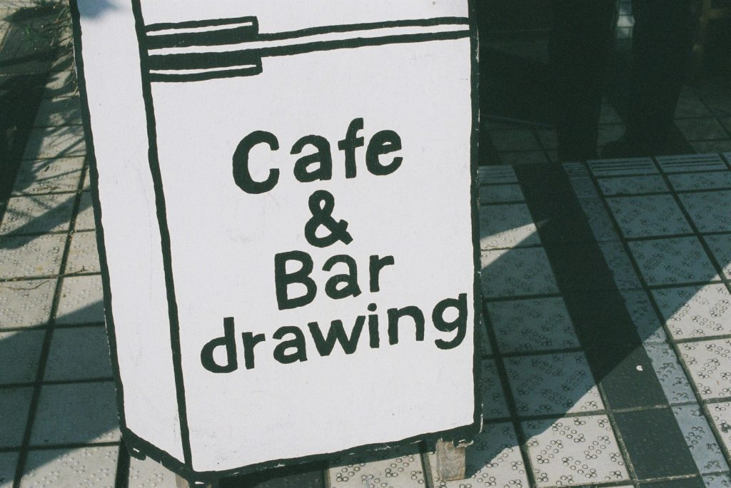 Cafe&Bar drawing