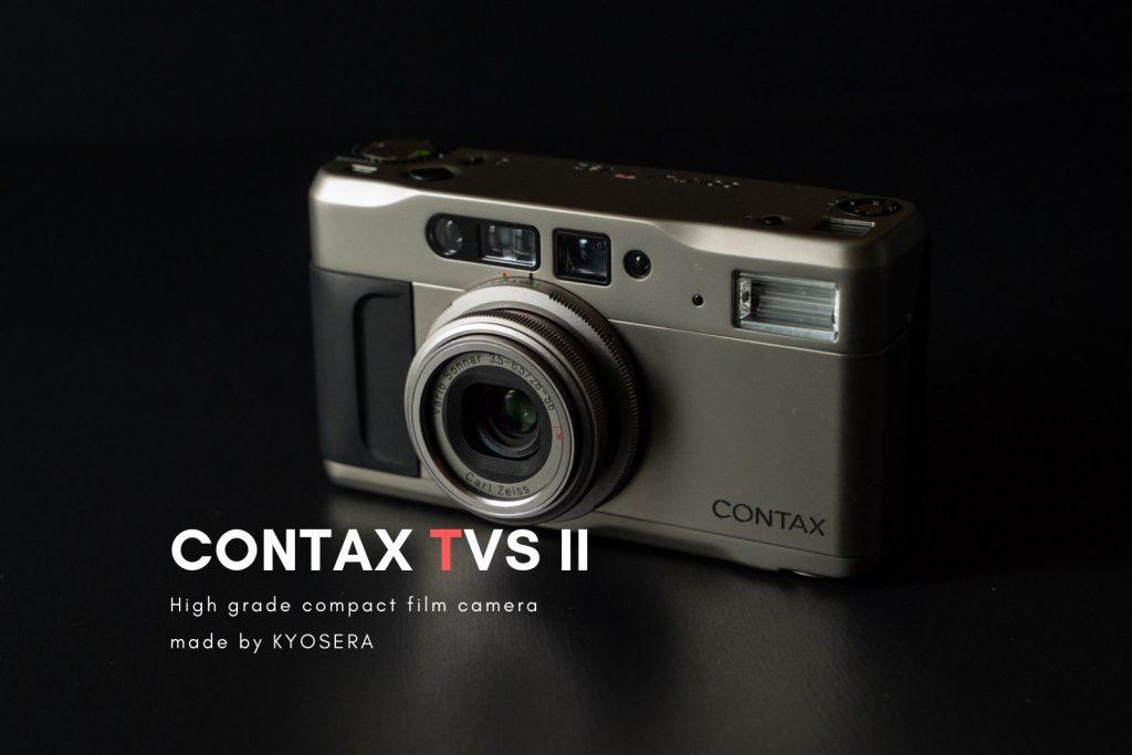 CONTAX TVS II アイキャッチ