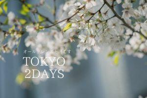tokyo spring アイキャッチ