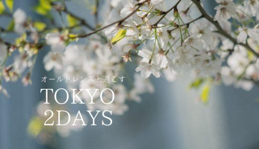 『Super Takumar 135mm F3.5』を持って春爛漫の東京でフォトウォークしてきた【オールドレンズ作例】