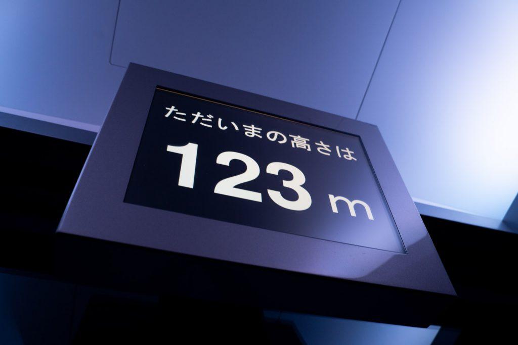 福岡タワー123m