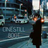CineStill 800T アイキャッチ