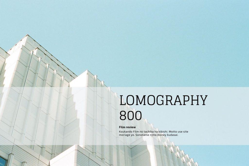 Lomography CN800 アイキャッチ